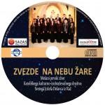 KKID ZVEZDE CD PLOSCEK